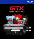 写真:衣類用高機能プリンター「GTX」新発売